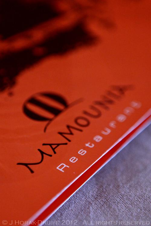 Mamounia Lounge © J Horak-Druiff 2012