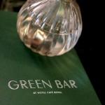 Sunday brunch at the Green Bar @ the Hotel Cafê Royal