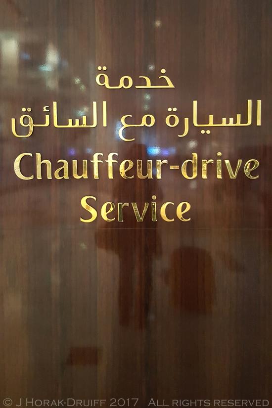 Emirates ChauffeurSign